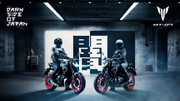 Ny Yamaha MT-07 / MC & Kjøreutstyr / Speed Motorcenter